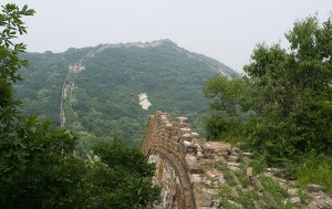 Great Wall stretch between Zhengbeilou and Mutianyu known as the Ox Horn.
