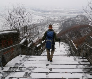 Walking the final steps down to the end point of the Hushan Great Wall